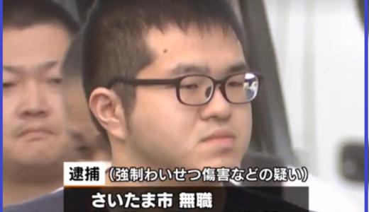 佐藤響の顔画像や高校・大学は?アイドルの瞳の景色で住所特定して逮捕!