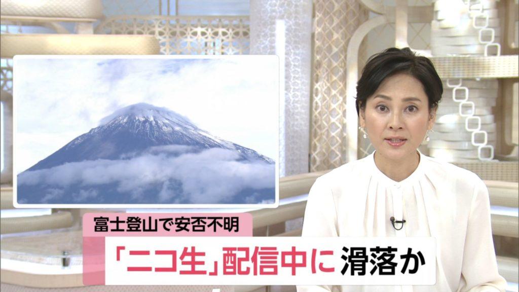 TEDZU(ニコ生の富士山滑落)の顔画像|登山装備と安否や救助は