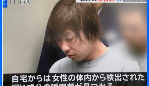 青鹿宏昭(美容師)の顔画像|東京中央区銀座6丁目の勤務先はどこ?
