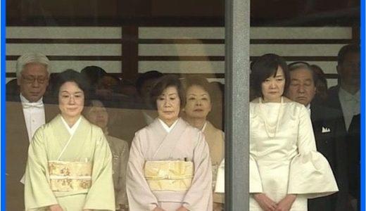 昭恵夫人のファッションがおかしい|ドレスコード違反ではない理由【即位の礼】