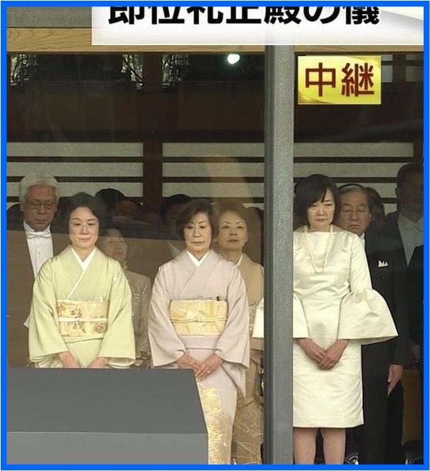 昭恵夫人のファッションがおかしい|ドレスコード違反ではない