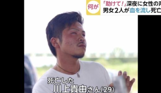 川上貴由の顔画像とfacebookが特定|栃木県真岡市八木岡のアパートはどこ?