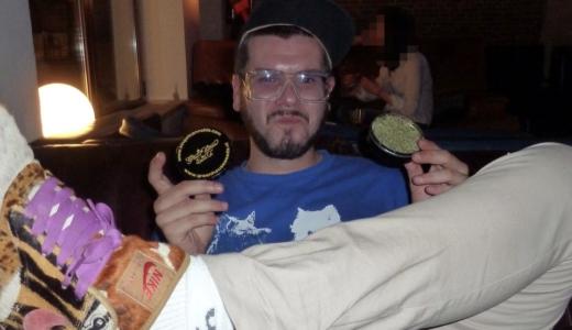 沢尻エリカの大麻インストラクターはセルジオ!薬物彼氏の画像
