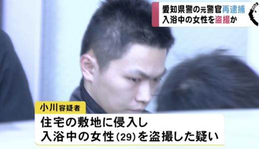 小川裕気の顔画像!facebookは?執行猶予中に盗撮で再逮捕!