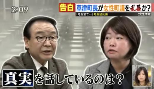 新井祥子町議の経歴とカツラの真相!病気はアトピーだった?