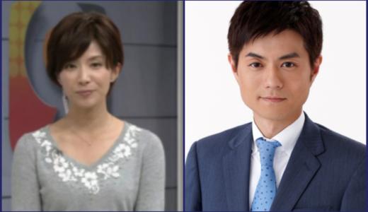 増田和也の嫁は廣瀬智美(NHK)馴れ初めが判明!子供の年齢について