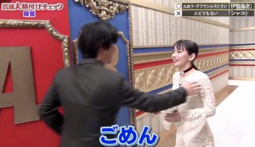 【格付け2020】吉岡里帆と千葉雄大はデキてるの?【画像と動画で検証】