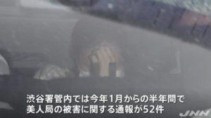 朝比奈裕愛の顔画像②