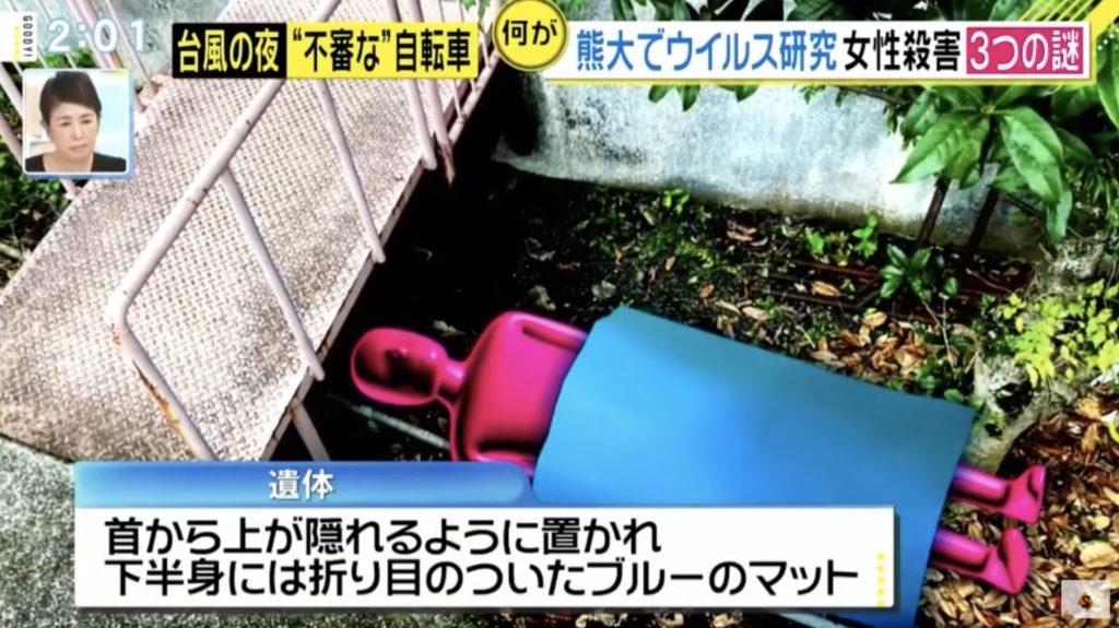 【楢原知里さん】熊本殺人事件の犯人は知人か?