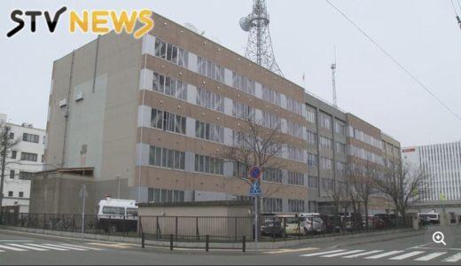 辻崚太容疑者の顔画像とSNSは?釧路町立別保中学校教諭が児童買春の疑いで逮捕