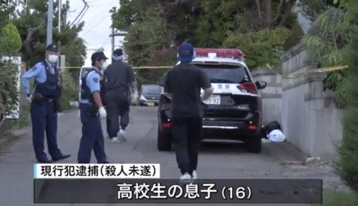 青森県つがる市殺人事件:16歳少年の名前と顔画像は?高校はどこ?