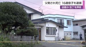事件現場となった青森県つがる市の自宅