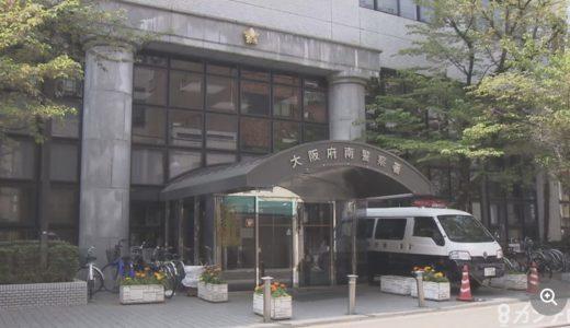 白承貫の顔画像とfacebookは?韓国籍の59歳男が女性の首を絞めて逮捕される