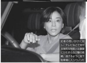 フライデー:華原朋美の息子の逆さ吊りに関してインタビューを受ける高嶋ちさ子